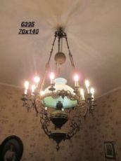 BIG LAMP LANTERNE