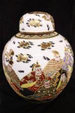 "Splendido vaso / potiche ""Satsuma Japan"" porcellana giapponese / '900 / XX sec"