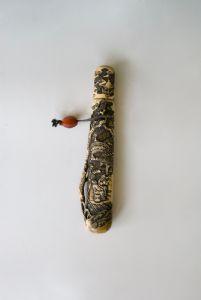 Kiseru-zutsu in corno