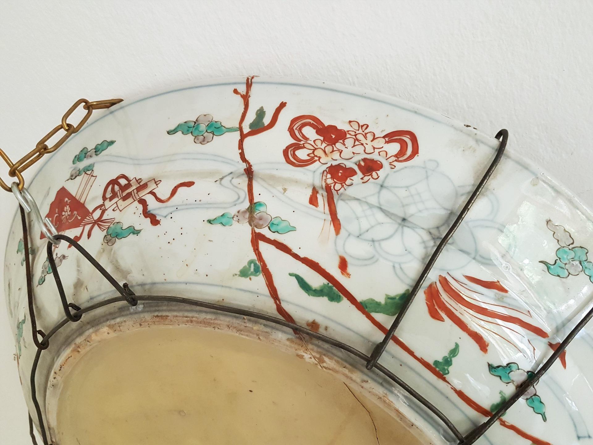 thumb2|Piatto in porcellana cinese