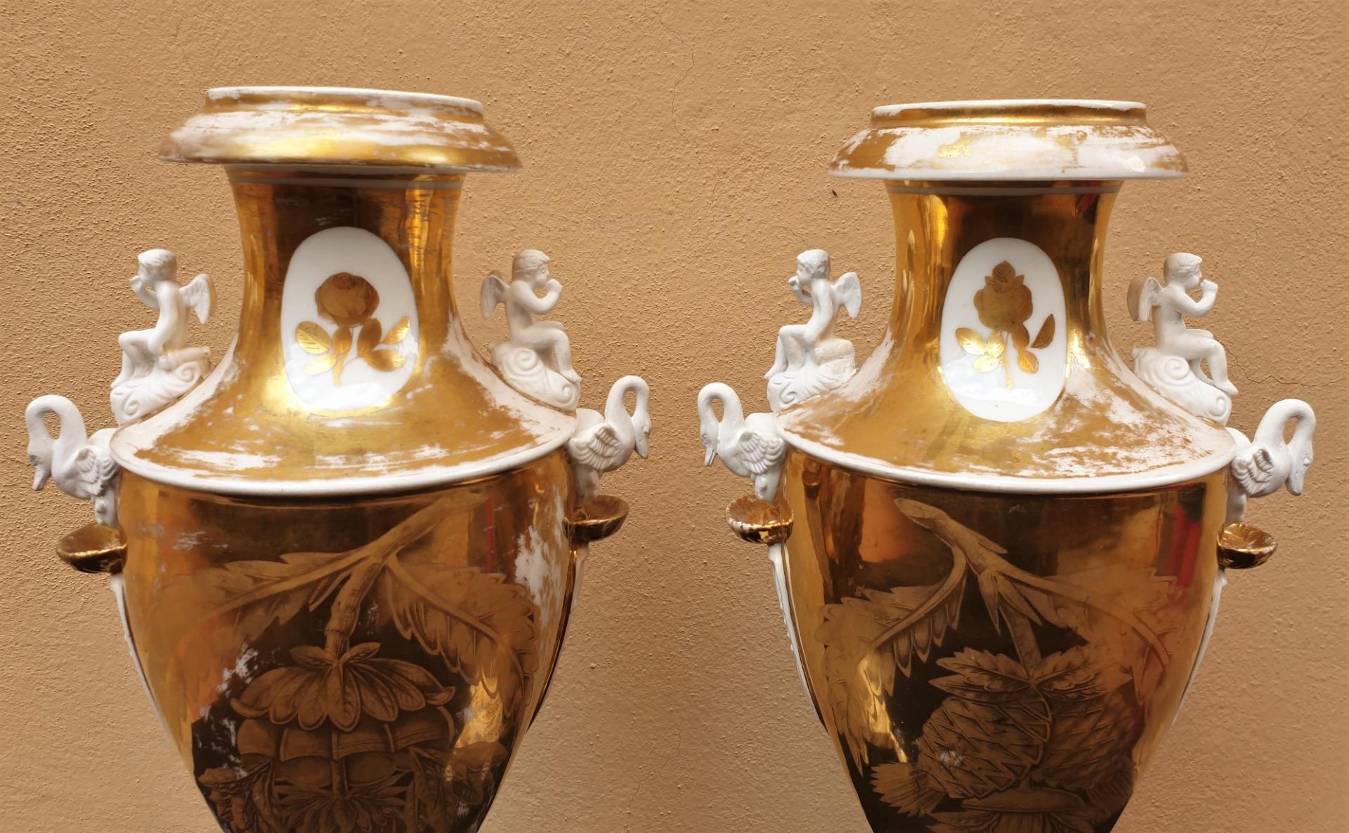 thumb2|一对帝国双耳瓶
