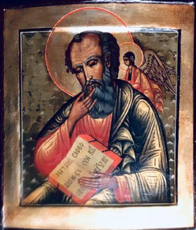 San Giovanni Angelo del Silenzio - cod. B82