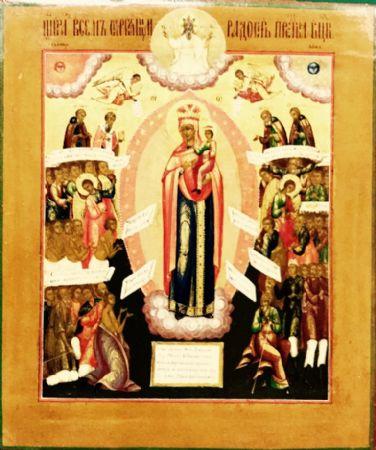 Madre di Dio Gioia di tutti gli afflitti - cod. A108
