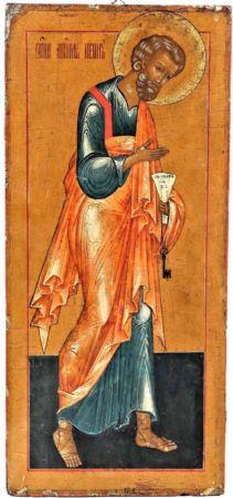 """""""San Pietro""""  antica Icona Russa (VENDUTA)"""