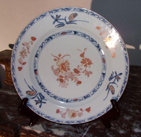 Piatto cinese antiquariato su anticoantico for Piatto cinese