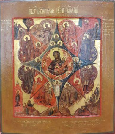 Madre di Dio del Roveto ardente - cod. 494