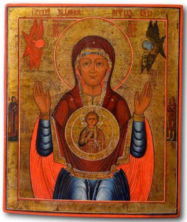 """Antica icona Russa """"La Vergine del Segno""""  VENDUTA"""