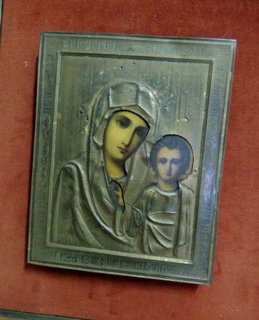icona con madonna cm 18 x 22,5