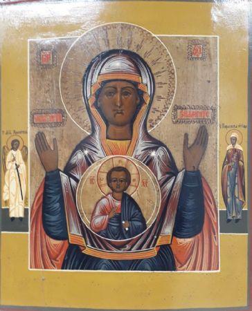 Madre di Dio del Segno - cod. B47