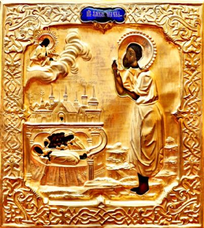 Aleksi Uomo di Dio - cod. 171