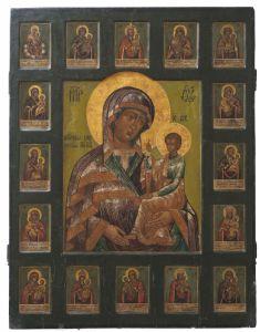 Mãe de Deus Suja Smolensk