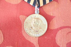 Collectible medal in Stalin brass victory over Germany 1941/1945 euro 25