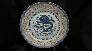 Piatto Antico Orientale , Arte Orientale , Piatto In Porcellana