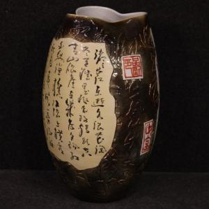 中国彩绘陶瓷花瓶