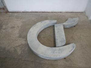 tin letter C from the 70s