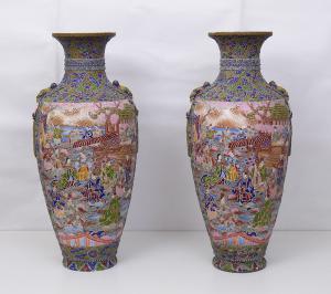 Пара ваз Сацума - CA / 1033