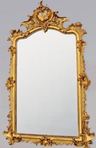 Grand Mirror of the 19th century 133 X 203