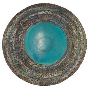 """Керамическая тарелка """"Raku"""" для стены или центральной части"""
