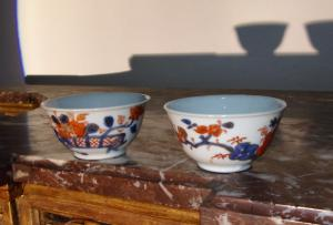 Pair of bowls, China cups.