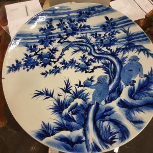 prato Japão do século XIX