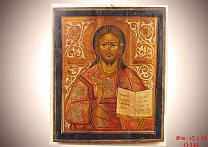 Icona (Cristo benedicente) - Icon (Blessing Christ)