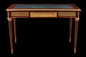 Амарант деревянный стол. Мод Дж. Рейзенер