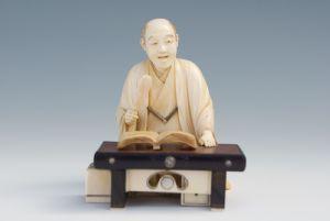 Okimono teacher ivory and wood