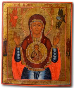 "Ancient Russian icon ""The Virgin of the Sign"" SOLD"