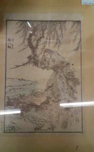 Disegno antico orientale