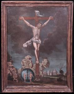 Картина: «Искупление человека» с. XVIII