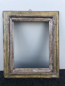 木框架在麦加雕刻,上漆和镀银。