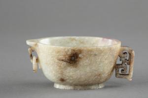 Antico vasetto in giada nefrite Cina