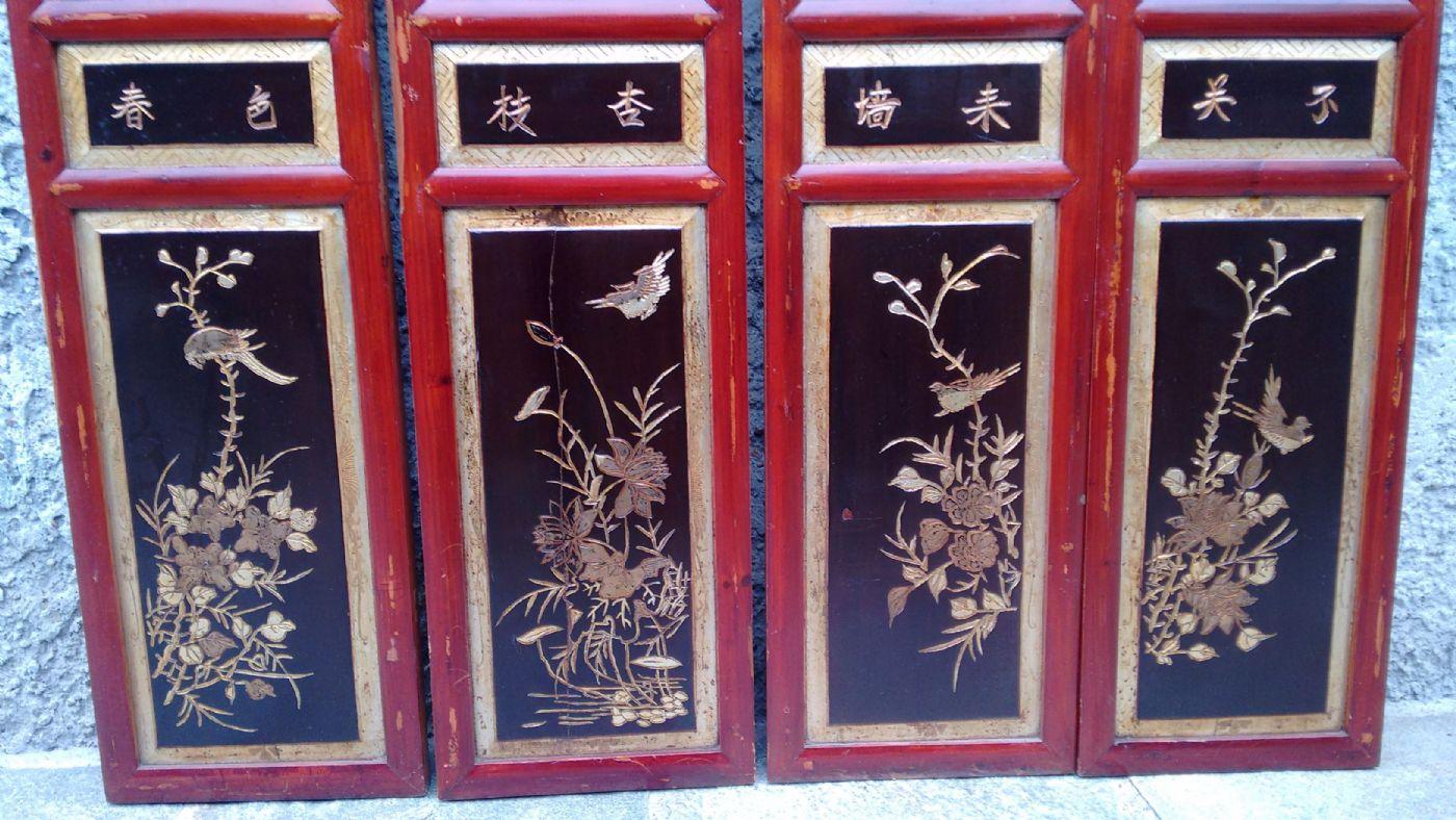 thumb3|Serie di 8 otto pannelli cinesi intagliati, dorati e dipinti