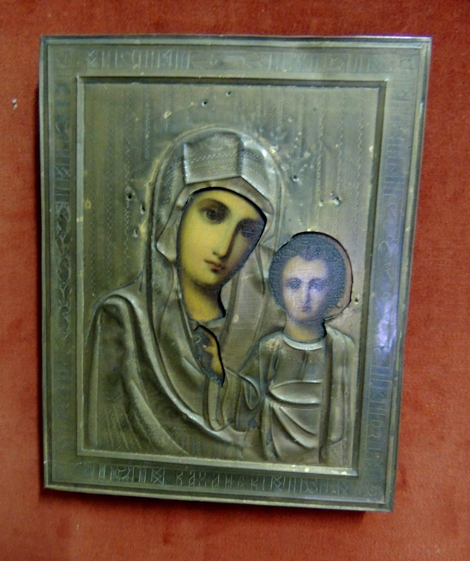 thumb3|icona con madonna cm 18 x 22,5