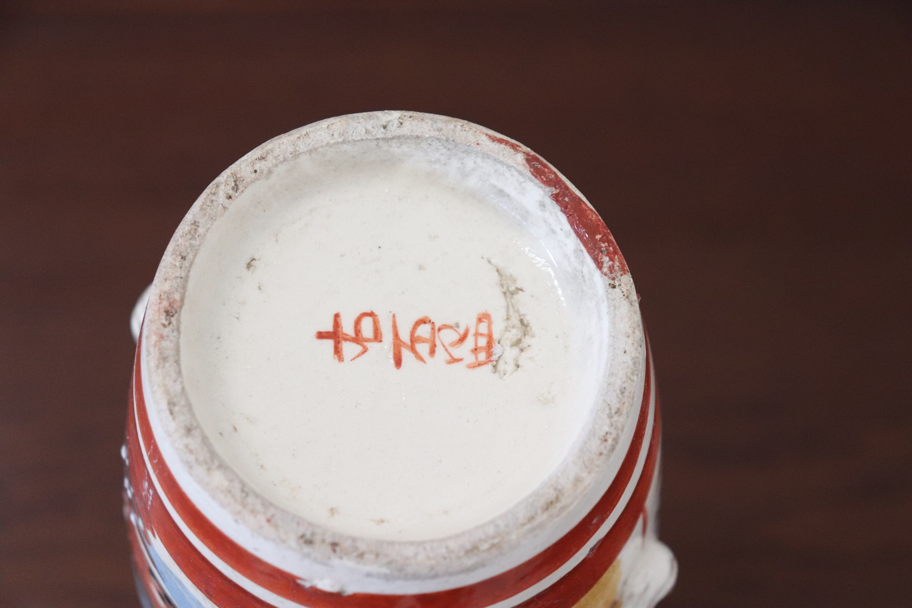 thumb7|Vaso antico satsuma Giappone in ceramica dipinto a mano PREZZO TRATTABILE