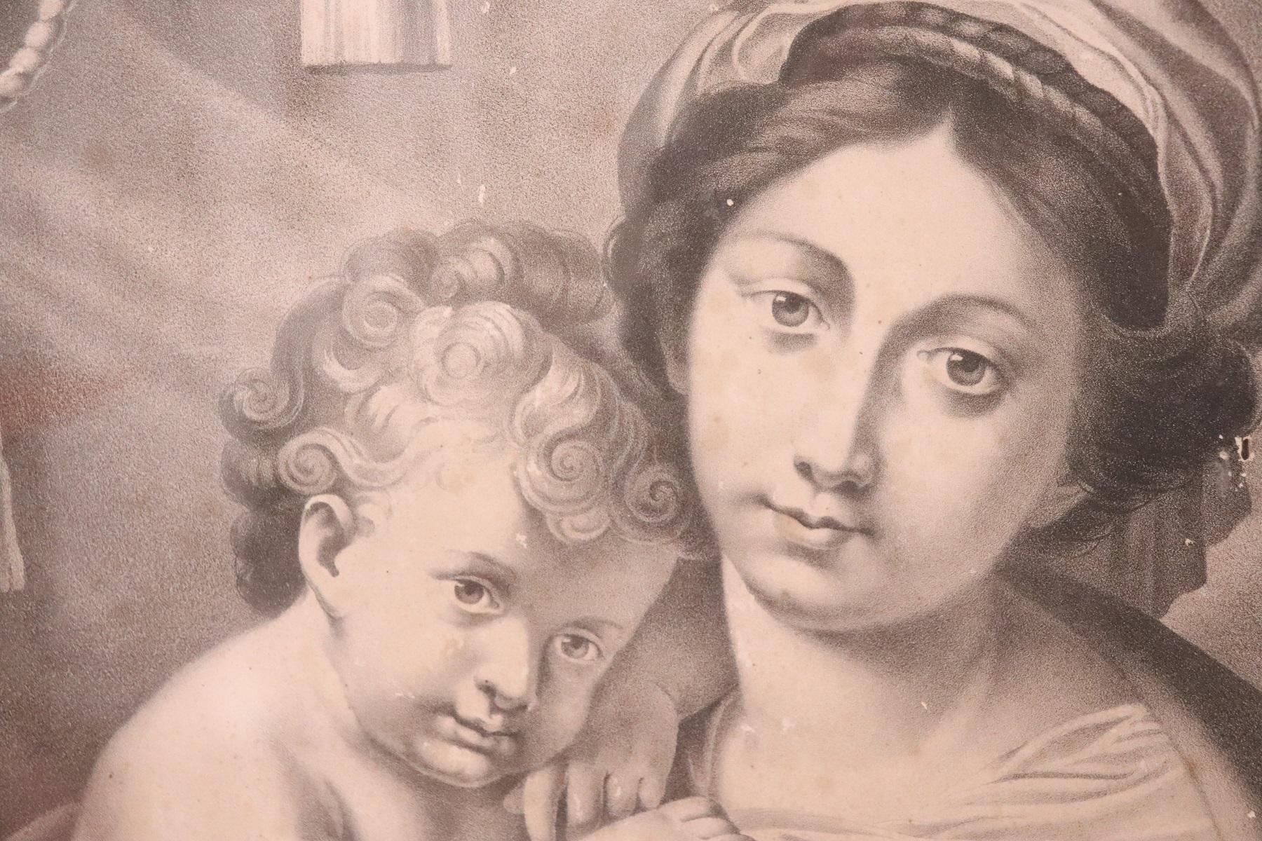 thumb7|Antica Litografia Madonna dell'Aiuto secolo XIX PREZZO TRATTABILE