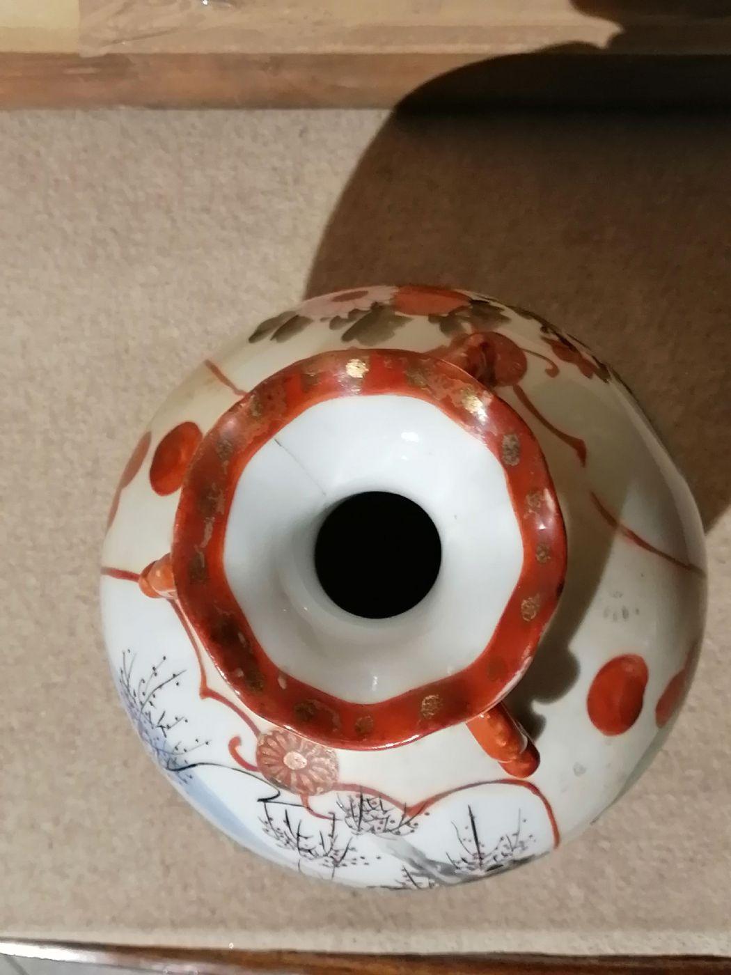 thumb5|Vaso giapponese dell'800 in ceramica dipinta