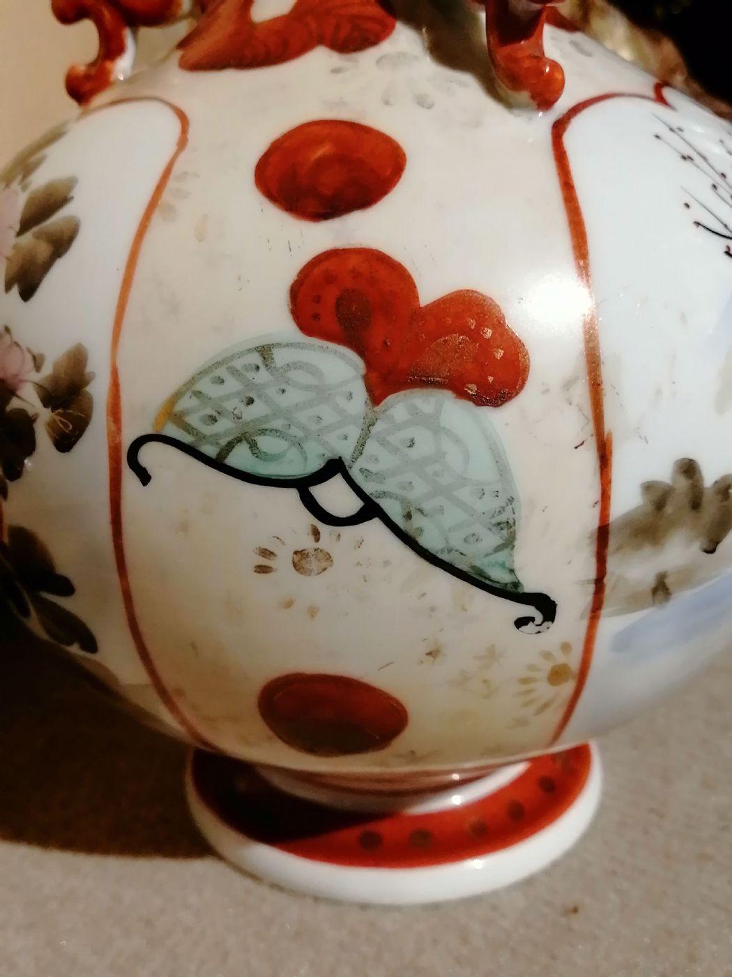 thumb9|Vaso giapponese dell'800 in ceramica dipinta