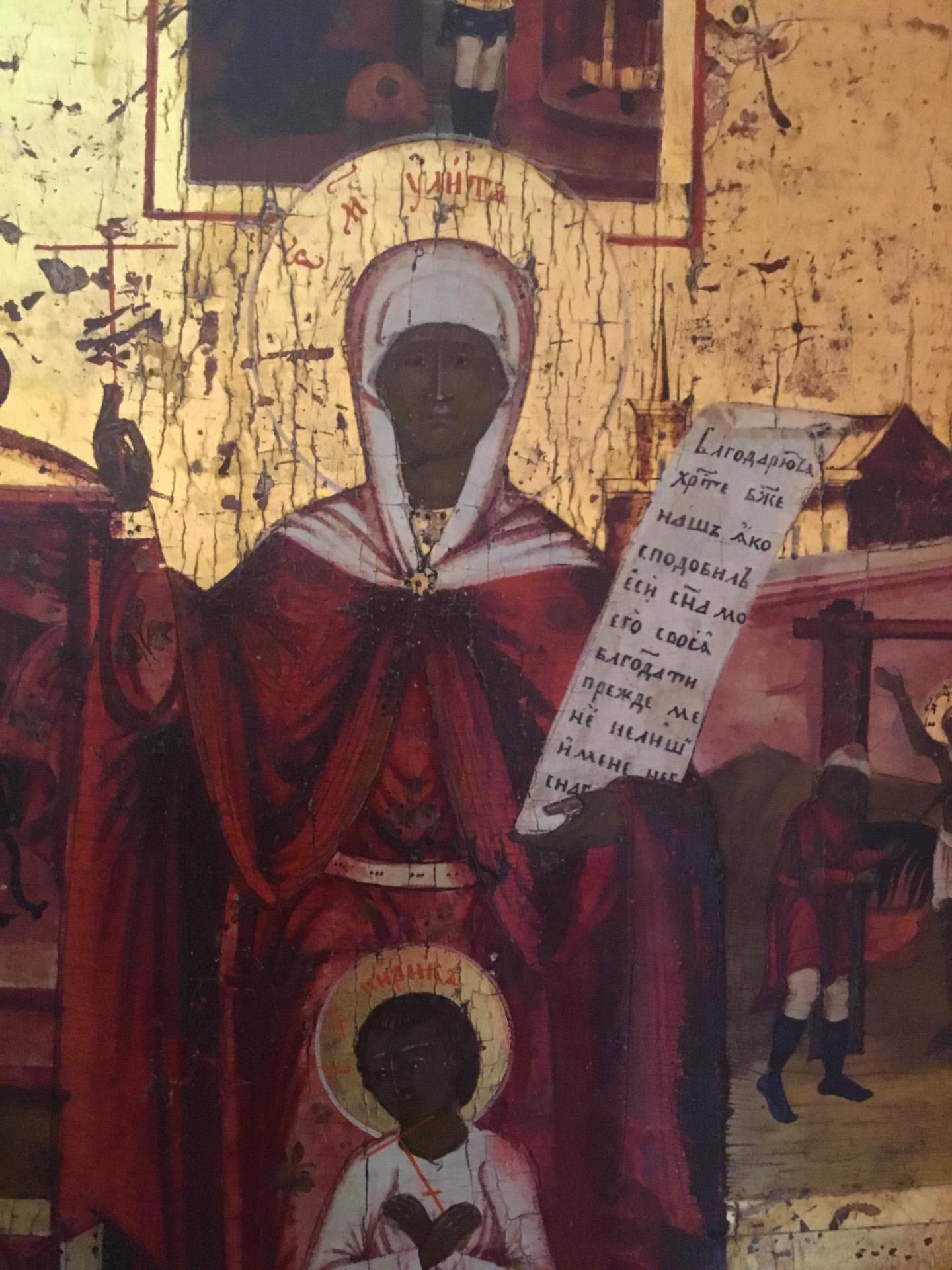 thumb2|Antica icona raffigurante vita di un santo