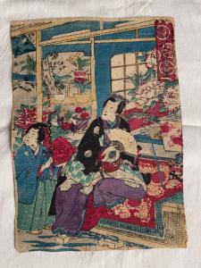 Aquarellzeichnung auf weichem Papier mit orientalischen Szenen und Zeichen. Japan.