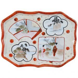 彩色陶瓷板或东方复古托盘,大约1920年中国